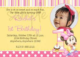 Birthday Invite Words Tips To Write Birthday Invitation Wording All Invitations Ideas 13