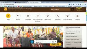 unique diity id application form क status क स द ख