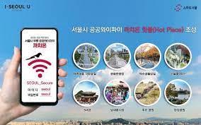 seoul city to provide faster public wi