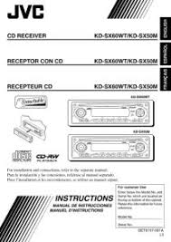 kd sx60wt jvc mobile car stereo cd receiver manual manual location