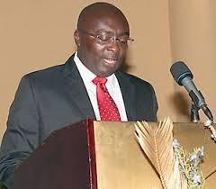 Image - Dr. Mahamudu Bawumia
