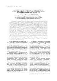 Российская империя во второй половине века европейская часть  Воцарение Екатерины Внешняя политика Российской империи во второй половине 18 века характер Контрольная работа на тему Российская Империя во второй