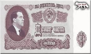 Російська влада розробляє план відмови країни від долара, - The Bell - Цензор.НЕТ 4610