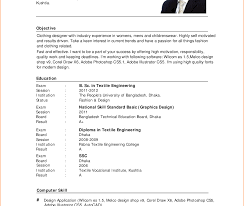 Textile Resume Examples Best of Cv Job Application Sample Resume Examples Samples Of For Pertaining