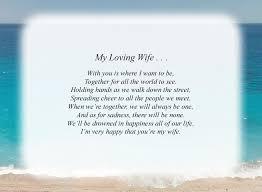 my loving wife 1 free love poems