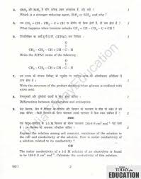 for life essay chemistry for life essay