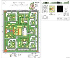 Благоустройство курсовая работа территории парка Чертежи РУ Курсовой проект Планировка микрорайона на 6480 жителей