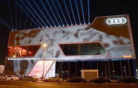 new car launches eventsEVENTS  mamemo  Live Events Marketing Media Motion Dubai UAE