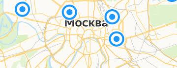 Липоевая кислота для спортсменов — купить на Яндекс.Маркете