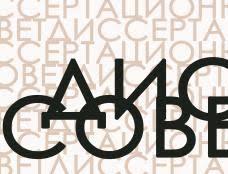 Защита диссертации Кольцовой Е А rao Защита диссертации Кольцовой Е А