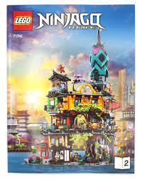 Review: 71741-1 - NINJAGO City Gardens | Rebrickable - Build with LEGO