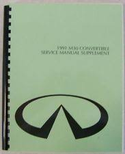 infiniti m differentials parts 1991 infiniti m30 convertible service manual supplement brand new