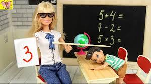 ОСТАВИЛИ НА ВТОРОЙ ГОД Мультфильм Куклы #Барби ...