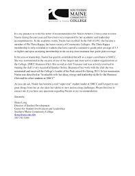 Recommendation Letter Shane Long