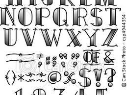 Coloriage Lettre Alphabet Les Lettres De Lualphabet La Lettre U