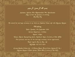 muslim wedding invitation cards templates com muslim wedding invitation card templates the wall mag