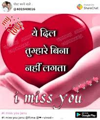 i miss you janu