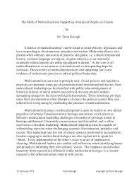 multiculturalism essay