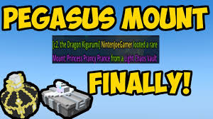 Trove Light Pegasus Unboxing 18 Emp Gem Boxes 15 Light Chaos Vaults In Trove Pegasus Get