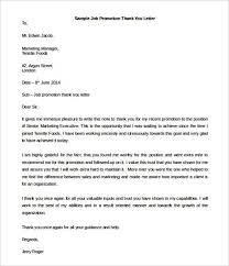 Thank You Letter After Job Promotion Interview Cover Letter