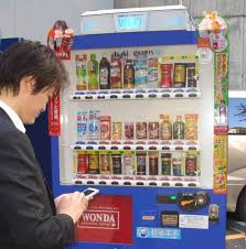 How To Get A Free Drink From A Vending Machine Magnificent Japanese Vending Machine Gives Free WiFi Geeky Gadgets