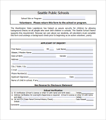 Reference Verification Form Background Check Criminal Record Check Looking For Private