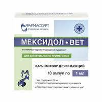 «Ветеринарный <b>препарат Фармасофт Мексидол</b>-<b>ВЕТ</b> ...