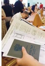 Купить диплом с доставкой по России Оплата диплома в СПб Как происходит оплата диплома ВУЗа в г Петербурге