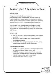 e learning essay open source asp.net