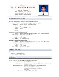Resume Format For Lecturer Post Resume Format