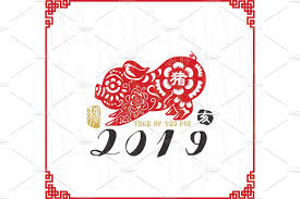 Chinese Graphic Design Blog Chinese New Year Pig Paper Cut Set Web Blog Graphic Design