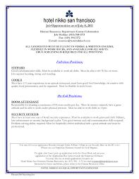Sample Resume Hospitality Skills List Resumes For Hospitality Positions Hospitality Resume Template Resume 59