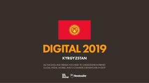 Digital 2019 Kyrgyzstan January 2019 V01