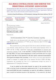 Letter Of Recommendation For Appointment To Board All India Central Excise And Service Tax Ministerial