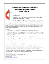 conference invitation letter church letter rome fontanacountryinn com