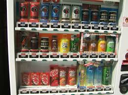Panasonic Vending Machine