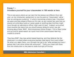 Describe Yourself Sample Essay Describe Yourself Essay Example Sample Atlas