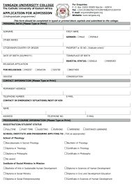 College Templates 029 Registration Form Template Word Luxury College Microsoft