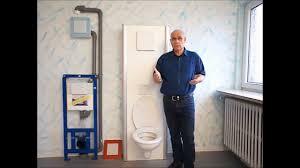 Toilette Mit Geruchabsaugung Ventilator Für Wc U Bad Von Marchand