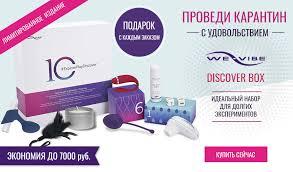 Секс шоп магазин с доставкой Vsexshop.ru