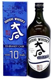 BUY] Ohishi Distillery 10 Year Old Ex-Brandy Cask Whisky at ...