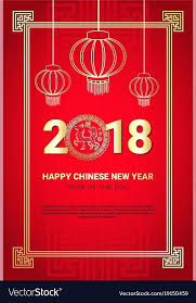 Chinese New Year Ppt Chinese New Year Template