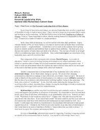modern vs classical music essay classical vs modern music essay  modern vs classical music essay classical vs modern music essay edu essay
