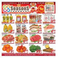 ample foods flyer brampton flyers online weekly store flyers in brampton on