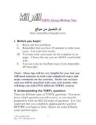 high school outline format high school essay topics proposal template sat sample academic