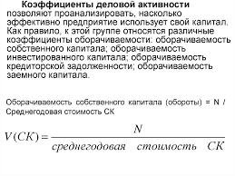 Бухгалтерские проводки валютных операций realtcity gel ru Курсовая разница разница в стоимости товара услуги возникающая в связи с текущим изменением курса рубля к иностранным валютам