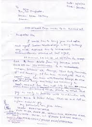 Upload Resume In Hdfc Bank Resignation Letter Format Of Axis Bank