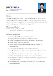 resume template sample resumes executive resume templates