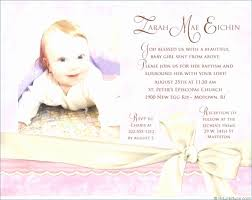 Design Your Own Birthday Party Invitations Design Your Own Party Invitations Create My Own Birthday Invitations