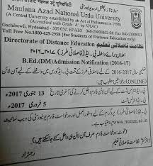 Maulana Azad National Urdu University - Manuu - Home | Facebook